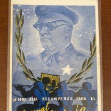 Postales: TARJETA POSTAL REPUBLICANA- JUNTA DELEGADA DEF. MADRID- GENERAL MIAJA. Lote 296590168