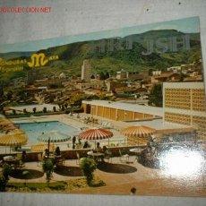 Postales: POSTAL HOTEL HONDURAS MAYA. AÑO1982.. Lote 182550