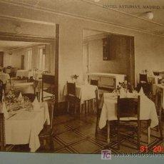 Postales: 9812 MADRID HOTEL ASTURIAS - MAS DE ESTE TIPO EN MI TIENDA COSAS&CURIOSAS. Lote 9215386