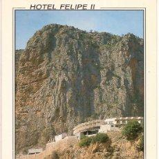 Cartes Postales: POSTAL A COLOR AYNA HOTEL FELIPE II ED F.I.T.E.R.. Lote 10452145