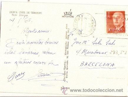 Postales: POSTAL A COLOR SANTA CRUZ DE TENERIFE HOTEL MENCEY ED IRIS CIRC 1965 - Foto 2 - 11260600