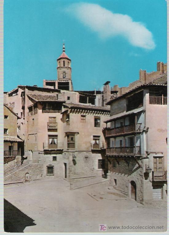 ALBARRACÍN (TERUEL).- PARADOR NACIONAL. (Postales - Postales Temáticas - Hoteles y Balnearios)