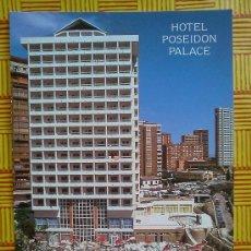 Postales: POSTAL HOTEL POSEIDON PALACE - BENIDORM - SIN CIRCULAR. Lote 27074626