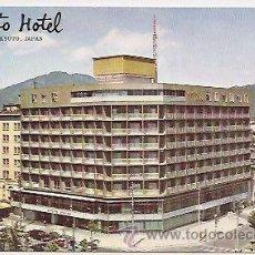Postales: KYOTO HOTEL (JAPÓN). Lote 30445121
