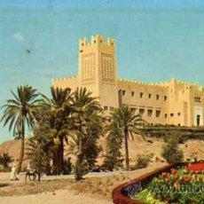 Postales: SUD MAROCAIN HOTEL GITE D'ETAPE ESCRITA CIRCULADA SELLO. Lote 30508195