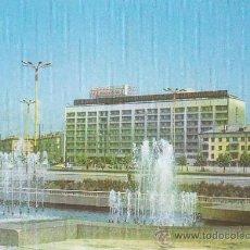 Postales: HOTEL KALININGRAD, UNIÓN SOVIETICA (RUSIA). Lote 31324280