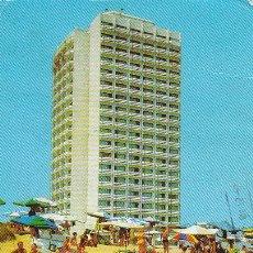 Postales: HOTEL BURGAS, SLANTCHEV BRJAG, BULGARIA, DEL AÑO 1975. Lote 31324297