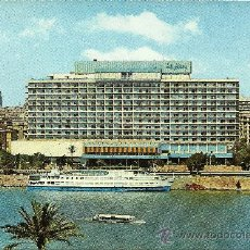 Postales: EGIPTO - CAIRO - NILE HILTON HOTEL AND THE ISIS FLOATING HOTEL - SIN CIRCULAR. Lote 32140461