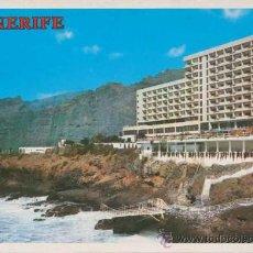 Postales: POSTAL - HOTEL DE LOS GIGANTES - TENERIFE - GARCIA Y CORREA S.L. - 3068. Lote 32534246
