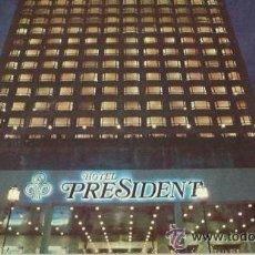 Postales: == PG70 - POSTAL - HOTEL PRESIDENT - BOMBAY - INDIA. Lote 37012917