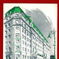 Postales: TARJETA POSTAL DEL HOTEL STRAND PALACE - LONDRES - BIEN CONSERVADA Y SIN USAR. Lote 37548642