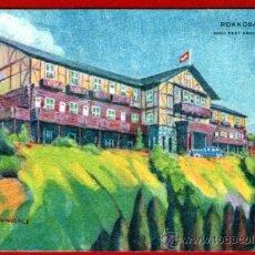 Postales: TARJETA POSTAL DEL HOTEL ROKKOSAN - JAPÓN / JAPAN - BIEN CONSERVADA Y SIN USAR. Lote 37548751