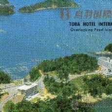 Postales: HOTEL TOBA JAPON. Lote 38679209