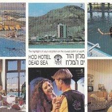 Postales: HOD HOTEL (ISRAEL). Lote 39618839