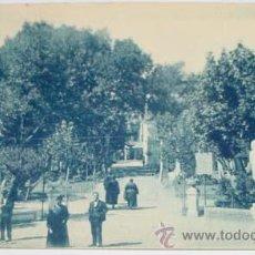 Postales: ANTIGUA POSTAL BALNEARIO - TERMAS PALLARES - CIRCULADA.. Lote 38239379