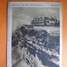 Postales: ANTIGUA POSTAL - HOTEL REINA VICTORIA - RONDA - F. MESAS - ARTE BILBAO - SIN ESCRIBIR -. Lote 41236884