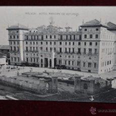 Postales: ANTIGUA POSTAL DE MALAGA. HOTEL PRINCIPE DE ASTURIAS. SIN CIRCULAR. Lote 42927119