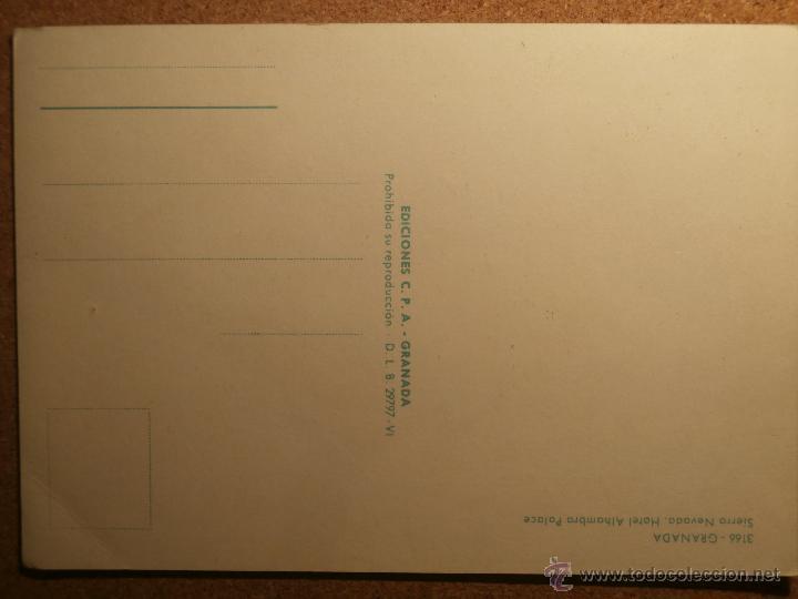 Postales: Postal Hotel Alhambra Palace - Granada - Sierra Nevada - Ediciones C.P.A. - No escrita ni cirulada - Foto 2 - 43228691
