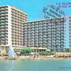Postales: POSTAL - HOTEL CABANNA LA MANGA DEL MAR MENOR MURCIA - NO CIRCULADA . Lote 43931237