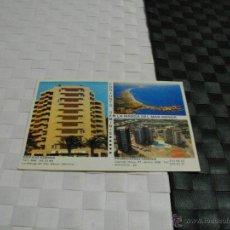 Postales: POSTAL DE LA MANGA EDIFICIO GEMINIS . Lote 45257442