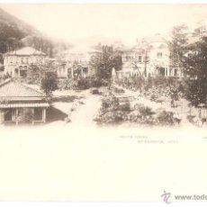 Postales: HOTELES, JAPON, FUJIYA HOTEL, SIN CIRCULAR, POSTAL ANTIGUA. Lote 49060400