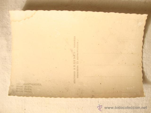 Postales: ANTIGUA POSTAL ORIGINAL años 40/50. SANTANDER HOTEL - Foto 2 - 50406196