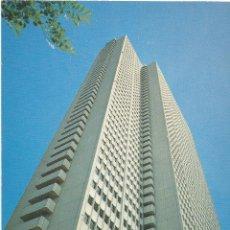 Postales: ** Z671 - POSTAL - KEIO PLAZA INTER-CONTINENTAL HOTEL - TOKYO. Lote 53952225