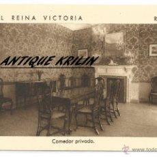 Postales: RONDA .- MALAGA .- HOTEL REINA VICTORIA .- COMEDOR PRIVADO .- EDICION F. MESAS. Lote 54044866
