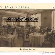 Postales: RONDA .- MALAGA .- HOTEL REINA VICTORIA .- DETALLE DEL COMEDOR .- EDICION F. MESAS. Lote 54044915