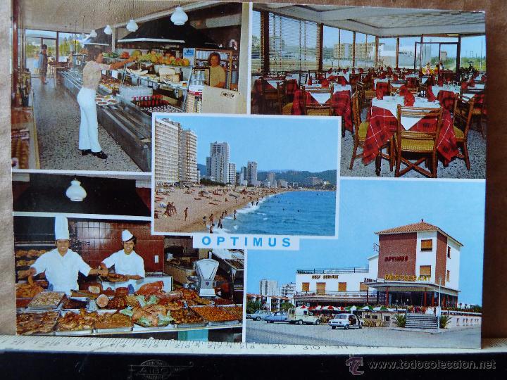 RESTAURANTE OPTIMUS -PLAYA DE ARO -COSTA BRAVA AÑOS 60 (Postales - Postales Temáticas - Hoteles y Balnearios)