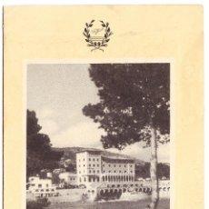 Postales: PALMA DE MALLORCA HOTEL MARICEL. Lote 57884422