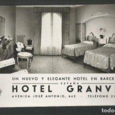 Postales: HOTEL GRANVIA BARCELONA - FOTO TAMAÑO POSTAL - VER REVERSO -(45.159). Lote 64958403