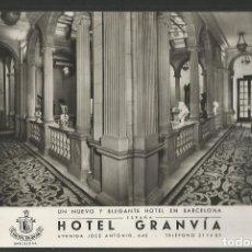 Postales: HOTEL GRANVIA BARCELONA - FOTO TAMAÑO POSTAL - VER REVERSO -(45.160). Lote 64958467