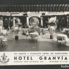 Postales: HOTEL GRANVIA BARCELONA - FOTO TAMAÑO POSTAL - VER REVERSO -(45.161). Lote 64958511
