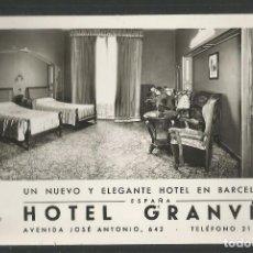 Postales: HOTEL GRANVIA BARCELONA - FOTO TAMAÑO POSTAL - VER REVERSO -(45.162). Lote 64958571