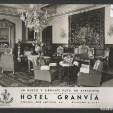 Postales: HOTEL GRANVIA BARCELONA - FOTO TAMAÑO POSTAL - VER REVERSO -(45.163). Lote 64958631