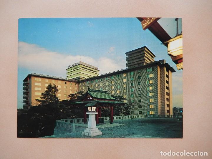 THE TOKIO HILTON (Postales - Postales Temáticas - Hoteles y Balnearios)