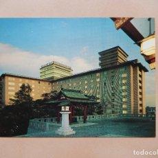 Postales: THE TOKIO HILTON. Lote 69739149