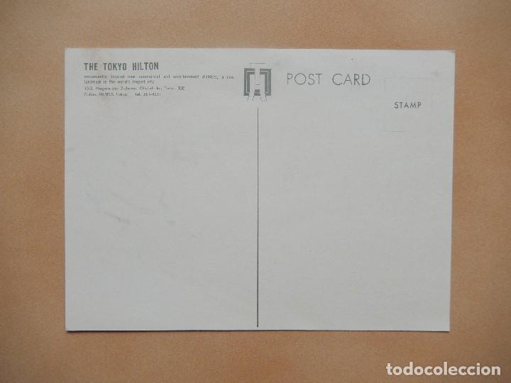 Postales: The tokio hilton - Foto 2 - 69739149