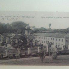 Postales: POSTAL CANTABRIA BALNEARIO DE SOLARES VISTA PARCIAL DE LA GALERÍA Y EMBOTELLADO. Lote 71842759
