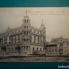 Postales: POSTAL - PONTEVEDRA ISLA Y BALNEARIO DE LA TOJA - GRAND HOTEL,PABELLON HABITACIONES Y COMEDOR-CASINO. Lote 71857539