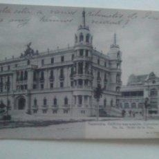 Postales: POSTAL PONTEVEDRA HOTEL DE LA TOJA BALNEARIO. Lote 72306798