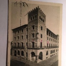 Postales: RM400 TARJETA POSTAL ORIGINAL AÑOS 50 CIRCULADA SANTIAGO HOTEL COMPOSTELA. Lote 79771585