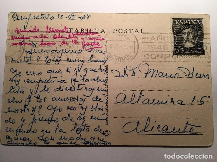 Postales: RM400 TARJETA POSTAL ORIGINAL AÑOS 50 CIRCULADA SANTIAGO HOTEL COMPOSTELA - Foto 2 - 79771585