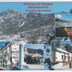 Postales: POSTAL PUBLICITARIA HOTELES LA FRAGUA. TREVELEZ. GRANADA. Lote 95636615