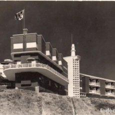 Postales: HOTEL DE TURISMO DE ABRANTES - PORTUGAL. Lote 101481307