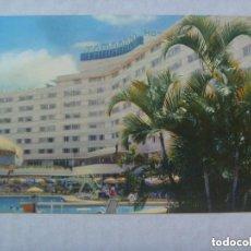 Postales: POSTAL DEL HOTEL TAMANACA DE CARACAS ( VENEZUELA ) . AÑOS 50 . ESCRITA EN 1961.. Lote 112464427