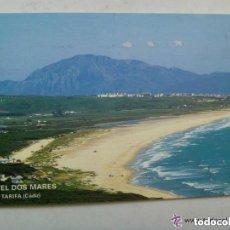 Postales: POSTAL DEL HOTEL DOS MARES DE TARIFA ( CADIZ ).. Lote 114841915