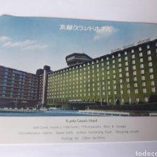 Postales: KYOTO GRAND HOTEL JAPON. Lote 119268251