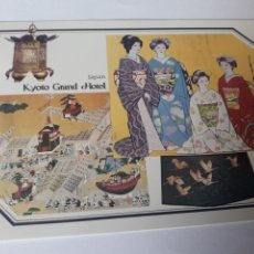 Postales: KYOTO GRAND HOTEL JAPON GEYSHA. Lote 119268272